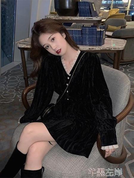 金絲絨洋裝 法式小個子絲絨宮廷風連身裙女秋季V領甜美蕾絲拼接a字小黑裙 芊墨 618大促