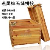 煮蠟蜜蜂蜂箱烘干防水中蜂意蜂養蜂箱箱子標準杉木十框蜂箱Mandyc