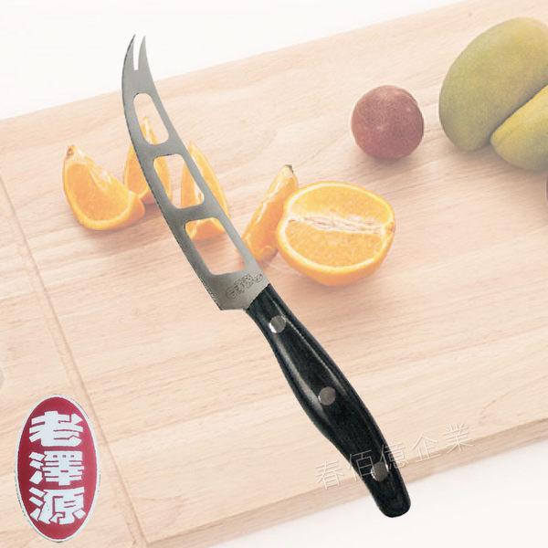 老澤源金門鉬釩鋼傳世刀具(水果刀1支)特製簍空水果刀 金門菜刀 刀叉