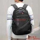 後背包雙肩包大容量商務旅行包電腦背包國小國中書包【西語99】