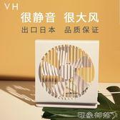 VH冊 usb小風扇靜音風扇迷你學生小風扇辦公室宿舍床上大風力風扇 全館免運