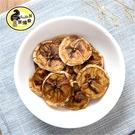 答波恩.天然香蕉乾(80g/包,共兩包)﹍愛食網