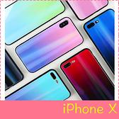 【萌萌噠】iPhone X (5.8吋) 夏日網紅情侶款 極光系列 鐳射漸變保護殼 全包邊 防摔手機殼 手機套