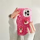 毛絨立體草莓熊抱哥 適用 iPhone12Pro 11 Max Mini Xr X Xs 7 8 plus 蘋果手機殼