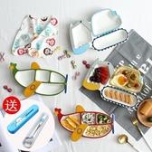 兒童餐盤陶瓷早餐盤可愛卡通飛機餐盤分格盤子寶寶飯盤餐具兒 為愛居家