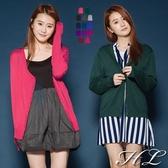 ‧HL超大尺碼‧【15081001】繽紛色系V領素色針織罩衫外套 13色