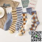 4雙襪子女日系純棉中筒襪春秋復古條紋格子...