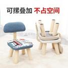 兒童椅子 兒童實木小凳子靠背家用矮凳寶寶時尚創意椅子簡約客廳換鞋小板凳 快速出貨 YYP