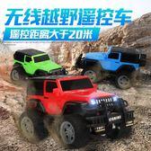 新年鉅惠 大號遙控汽車無線攀爬車越野大腳車充電動益智玩具車玩具男孩10歲