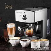 咖啡機家用商用 意式半全自動蒸汽式打奶泡.igo 概念3C旗艦店