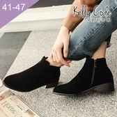 大尺碼女鞋-凱莉密碼-秋冬質感絨面素面簡約騎士平底短靴4cm(41-47)【HLK22】黑色