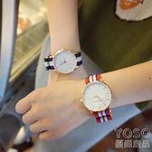手錶 韓版運動街頭復古潮流時尚酷編織帶條紋簡約情侶男女學生手表腕表  『優尚良品』