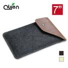【OUI「為」精品】OBIEN防潑水手提平板電腦保護袋7吋-黑色