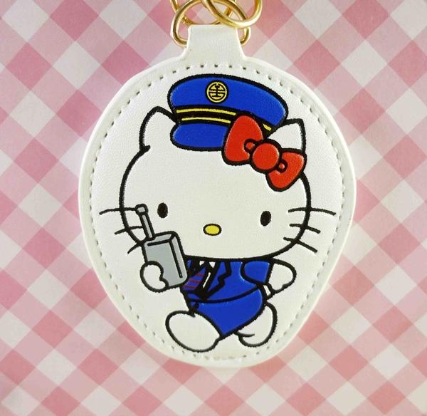 【震撼精品百貨】Hello Kitty 凱蒂貓~KITTY鎖圈-限定版吊飾-太魯閣