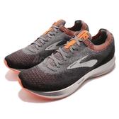 BROOKS 慢跑鞋 Levitate 2 二代 動能飄浮系列 灰 橘 DNA動態避震科技 運動鞋 男鞋【ACS】 1102901D026