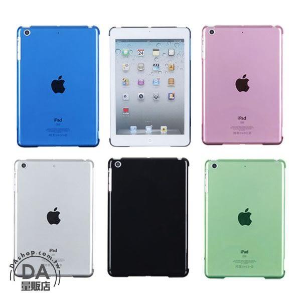 《DA量販店》ipad mini 透明 磨砂 背蓋 保護殼 保護套 白/藍/黑/紅/綠/透明 可選