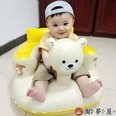 寶寶學坐椅兒童充氣沙發幼嬰兒加厚防摔座椅可折疊【淘夢屋】