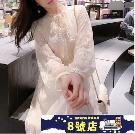 蕾絲洋裝 2021早秋款氣質顯瘦流行打底連衣裙仙女超仙中長款輕熟風高腰 8號店