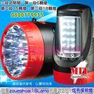 日象18Lamp充電式2合1炫亮探照燈(...