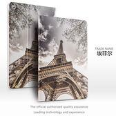景為iPad air全包邊保護套Eb12874『小美日記』