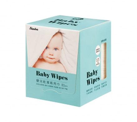 【新包裝】小獅王辛巴 嬰兒乾濕兩用巾80抽-藍色【佳兒園婦幼館】