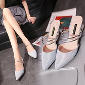 高跟鞋 女夏2021新款韓版百搭網紅涼鞋粗跟中跟外穿半拖銀色亮片高跟涼拖【快速出貨】