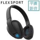 平廣 JLab Flex Sport 藍芽耳機 耳罩式 藍牙 耳機 公司貨保一年 可拆式排汗耳罩水洗 3EQ 附頭帶墊