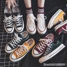 帆布鞋 帆布鞋女新款百搭韓版ulzzang年秋冬季加絨棉鞋小白板鞋潮鞋 星河光年