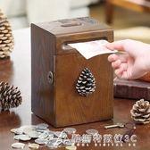 存錢罐 存錢罐成人硬幣紙幣儲錢罐儲蓄罐實木帶鎖兒童創意防摔超大號禮品 酷斯特數位3c igo