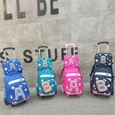 小學生拉桿書包男女孩1-3-5年級兒童雙肩背包6-12周歲六輪可拆卸