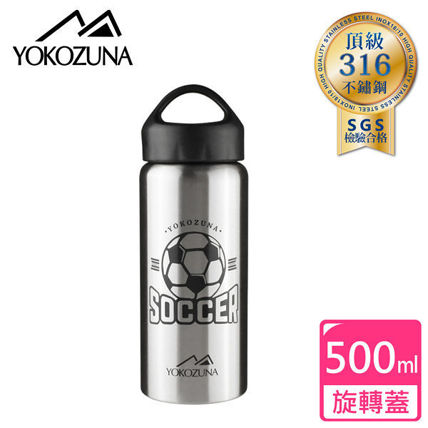 【YOKOZUNA 橫綱】316不鏽鋼 超越保溫杯 (500ml) CHG302 (購潮8)