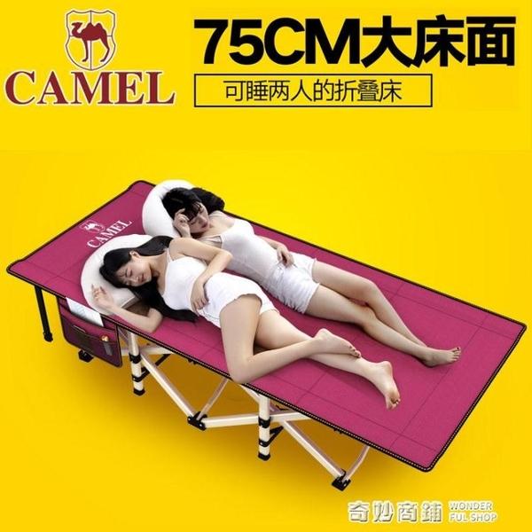 摺疊床單人午睡床辦公室簡易陪護躺椅便攜戶外行軍家用午休床 全館免運