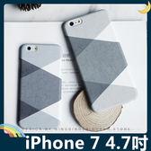 iPhone 7 4.7吋 黑白灰撞色保護套 PC硬殼 黑白格調 時尚撞色 輕薄簡約款 手機套 手機殼 背殼 外殼
