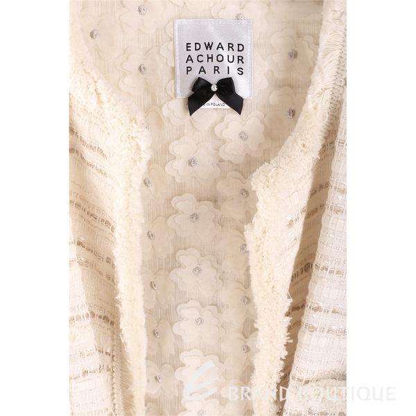 EDWARD ACHOUR PARIS 米色不修邊毛呢長版外套 1620360-40