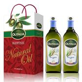 Olitalia奧利塔樂活玄米油禮盒組(1000ml x 2瓶)