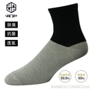[UF72] elf除臭竹炭學生襪UF5610-灰黑24-26