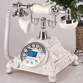 復古電話仿古電話機座機歐式電話機機時尚創意家用固話電話機 igo街頭潮人