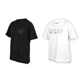MIZUNO 男1906系列短袖T恤(免運 慢跑 路跑 美津濃≡體院≡ D2TA9003