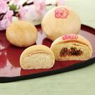 【預購9/2陸續出貨】台中-崇華齋綠豆椪6入/盒【愛買】