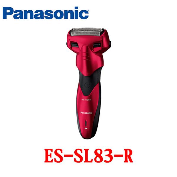 【Panasonic 國際牌】3刀頭乾濕兩用電動刮鬍刀 ES-SL83-R