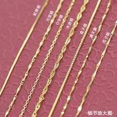 鍍金項鍊 925純銀鍍18k黃金項鍊女日韓彩金項鍊鎖骨鍊簡約【快速出貨】