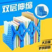 伸縮書架 書立架創意學生塑料簡約多功能桌上收納折疊書擋書夾書靠辦公室 KB9408【野之旅】