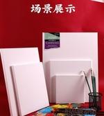 空白油畫框油畫布框布面油畫板油畫套裝初學者練習手繪畫材料油畫顏料丙烯畫板布板工具帶框