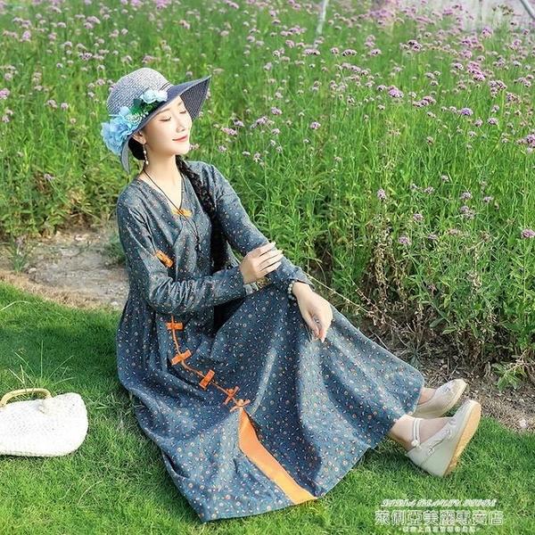 棉麻洋裝 秋裝民族風復古盤扣拼接棉麻長袖連身裙遮肚顯瘦碎花大擺長裙 萊俐亞 交換禮物