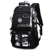 旅行大容量書包戶外運動出差健身登山行李袋旅遊背包電腦雙肩包男 YYP 萬聖節全館免運
