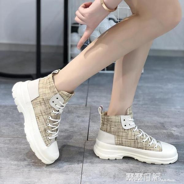 帆布鞋女高幫2020年新款ulzzang 厚底春季百搭松糕休閒鞋子小白鞋 露露日記