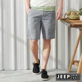【JEEP】經典輕薄素面休閒短褲-深灰
