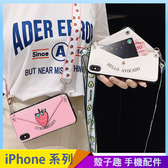 清新水果錢包款 iPhone SE2 XS Max XR i7 i8 i6 i6s plus 手機殼 手機套 酪梨草莓 插卡口袋 悠遊卡 掛脖繩