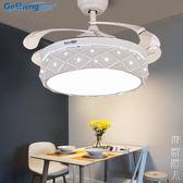 格聲隱形風扇燈吊扇燈北歐餐廳家用現代簡約客廳臥室帶電風扇吊燈 220vNMS街頭潮人
