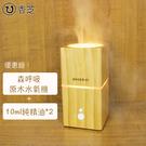 森呼吸原木水氧機 震盪器 噴霧器 霧化器 活氧機 加濕器(+純質精油10ml*2)